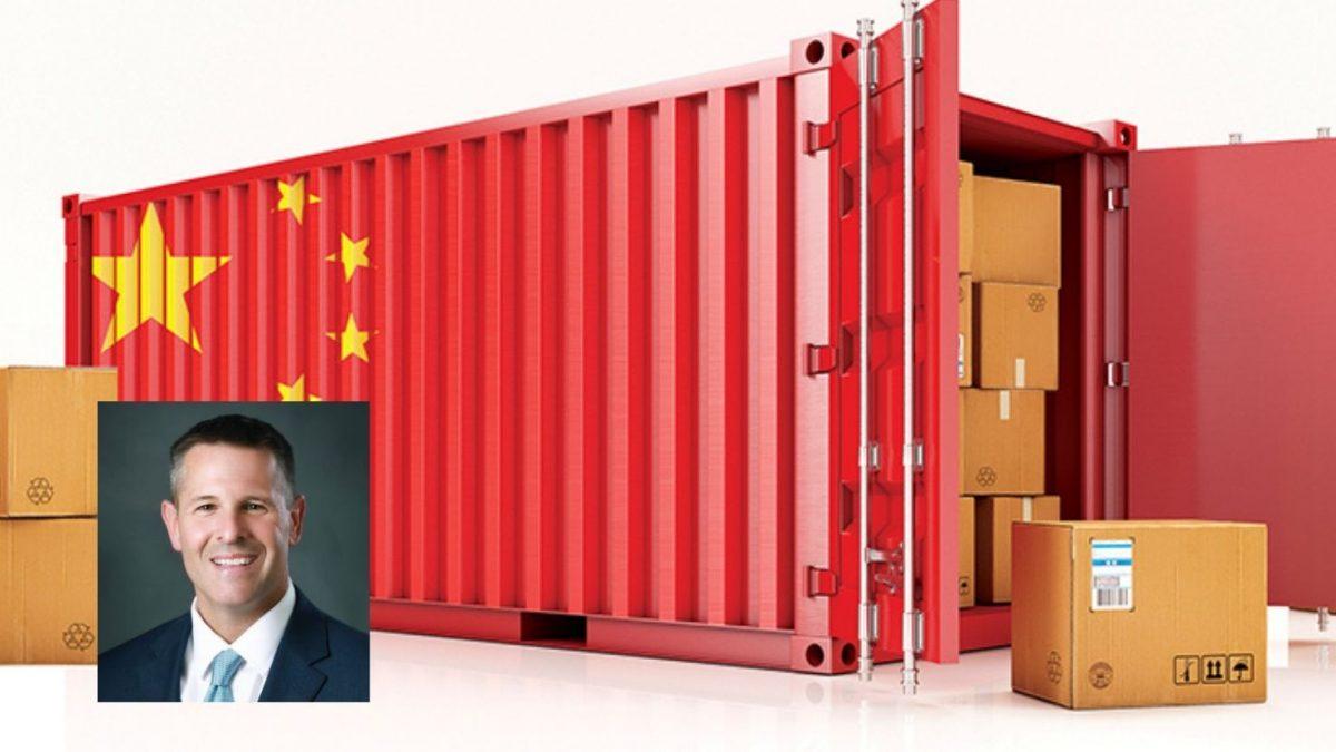 Supply Chain Vulnerabilities